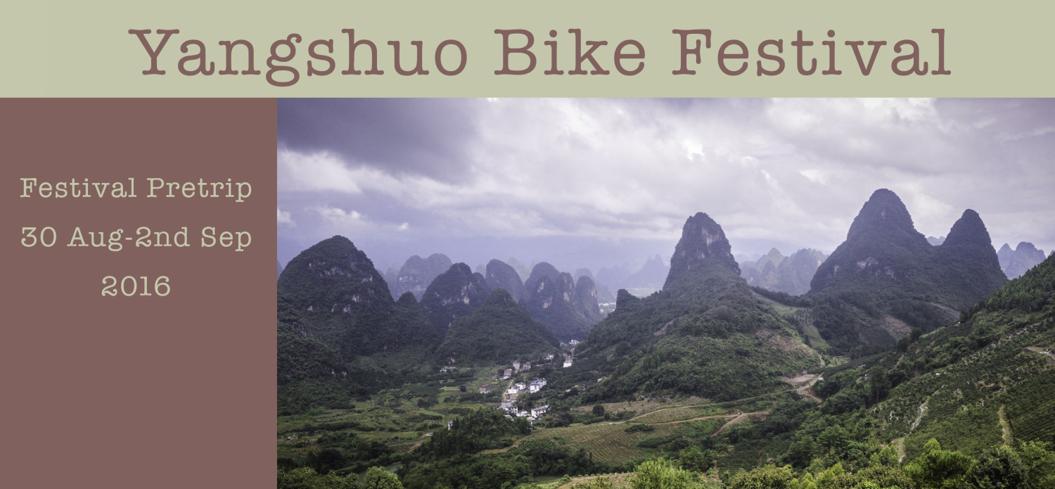 The Yangshuo Bike Festival