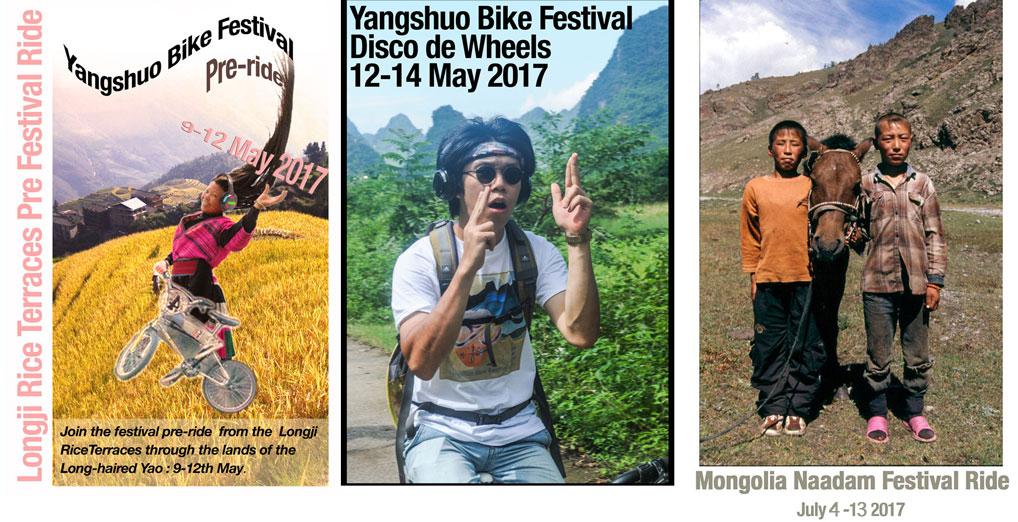 The Yangshuo Bike Festival 2017
